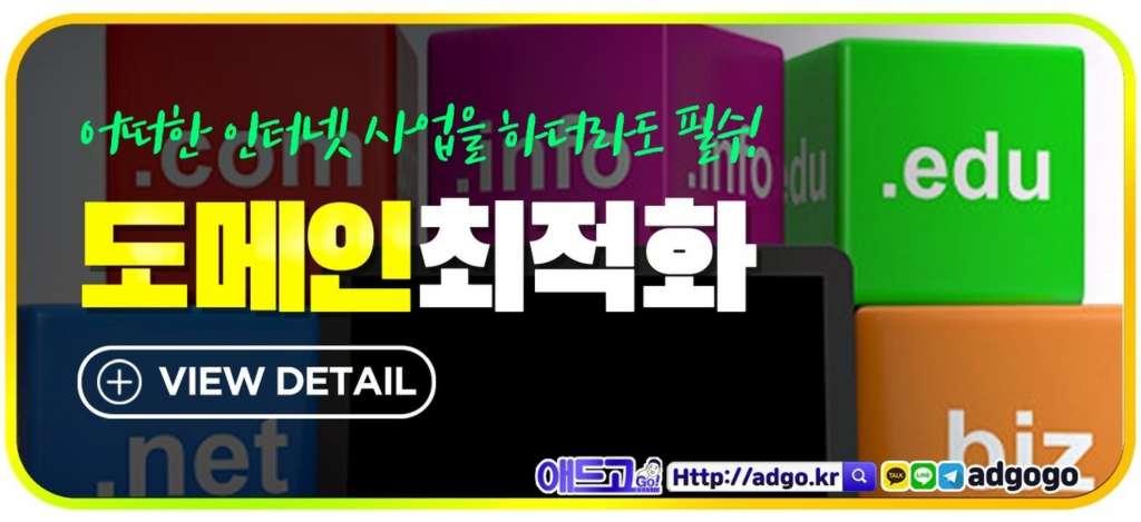 의정부어플광고홈페이지제작